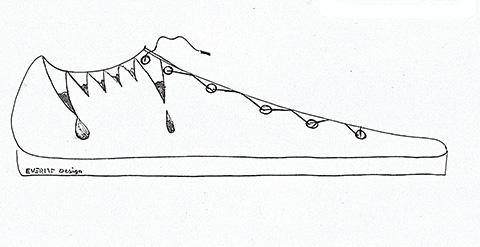 Scan 247.jpeg
